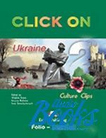 Virginia Evans - Click On 2 Ukraine Culture Clips (книга)