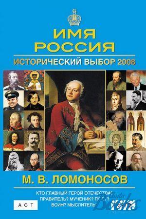 сна зависит имена россии исторический выбор при ангине: