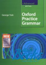 Yule George - Oxford Practice Grammar New Advanced with key and CD (учебник / підручник) (книга + диск)