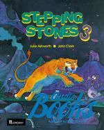 "книга ""Stepping Stouns 3 Pupil"