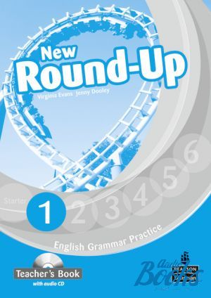 "книга + диск ""Round-Up 1 New Edition: Teacher's Book with Audio CD (книга для учителя)"" - Jenny Dooley, Virginia Evans"