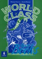 "книга ""World Class 2 Workbook"" - Michael Harris"