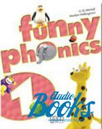 "книга + 2 диска ""Funny Phonics 1 Work Book"" - Аа. Вв."