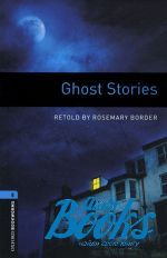Rosemary Border - BKWM 5. Ghost Stories (книга)