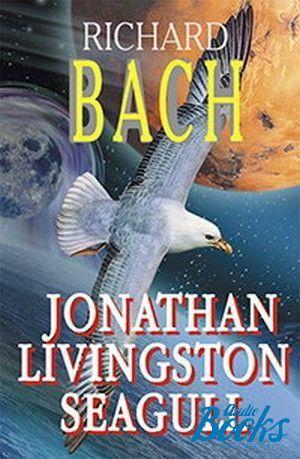 jonathon livingston seagull