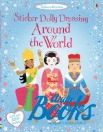 Emily Bone - Sticker Dolly Dressing: Around the World (книга)