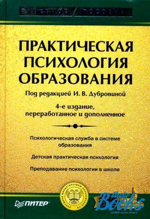 книги по практической фотографии