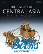 Кристоф Баумер - The history of Central Asia (книга)