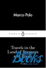 Марко Поло - Travels in the Land of Serpents and Pearls (книга)