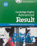 Кэти Гуайд - Cambridge English Advanced Result Workbook with Key with CD-ROM (книга + диск)