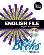 Clive Oxenden - English File Beginner Student's Book with iTutor DVD, Third Edition (книга + диск)