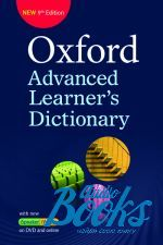 s. A. Hornby - Oxford Advanced Learner's Dictionary Paperback with DVD-ROM and Online Access, Ninth Edition (книга + диск)