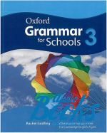Рэйчел Годфри - Oxford Grammar for Schools 3 Student's Book (книга)