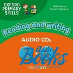 Tamzin Thompson - Oxford Primary Skills 3 and 4 Class Audio CD (диск)