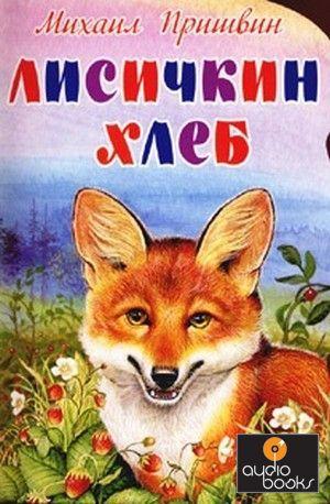 Книги читать онлайн любовную фантастику