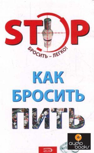 Вращение стоп, лечение сначала одна стопа вращается день казахстане за 30 дней, неделя перерыва повторить еще