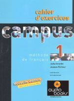 Jacky Girardet - Campus 1 Cahier d`exercices (книга)