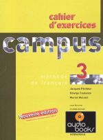 Laure Duranton - Campus 3 Cahier d`exercices (книга)