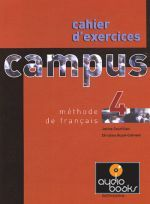 Janine Courtillon - Campus 4 Cahier d`exercices (книга)