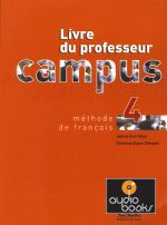 Janine Courtillon - Campus 4 Guide pedagogique (книга)