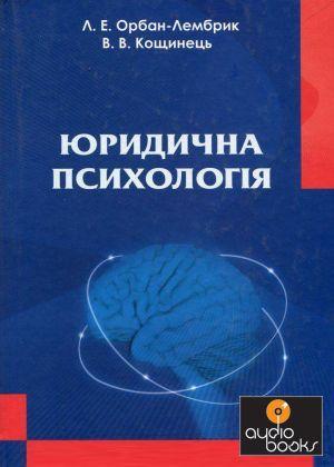 pdf alaska 1995