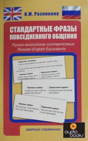 """"""",""""www.audiobooks.ua"""