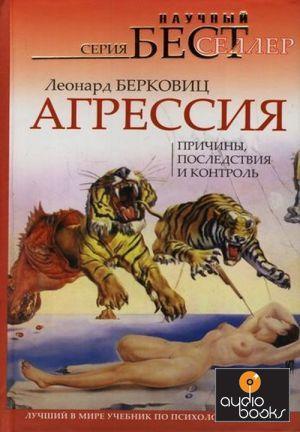Павел Зыгмантович  Психолог Делаю сложное понятным