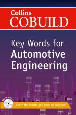Эдуард Тополь - Collins Cobuild key words for Automotive Engineering (книга + диск)