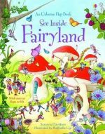 "����� ""See Inside Fairyland"" - ������� ��������"