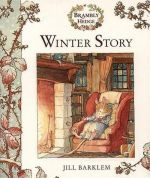 "книга ""Brambly hedge: Winter story"" - Jill Barklem"